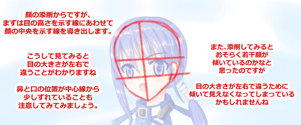 cor059s_1.jpg