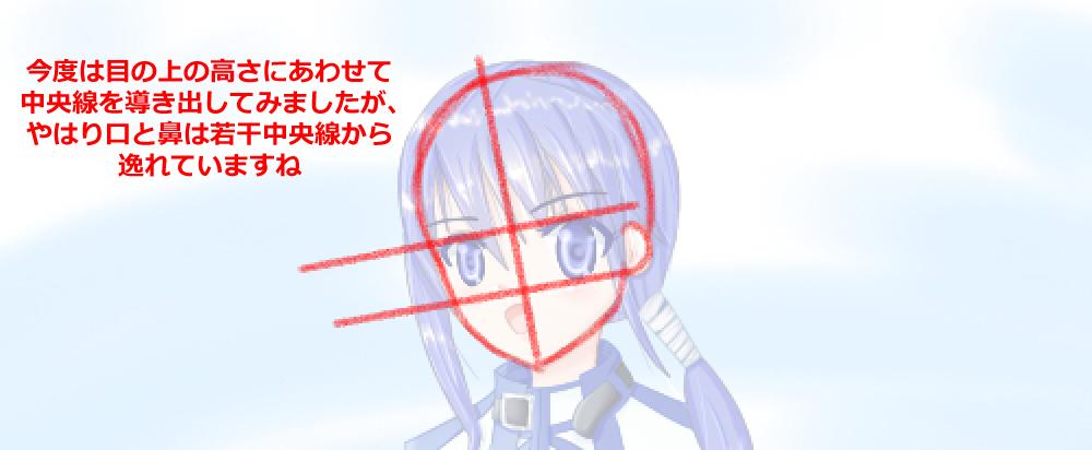 cor059s_2.jpg
