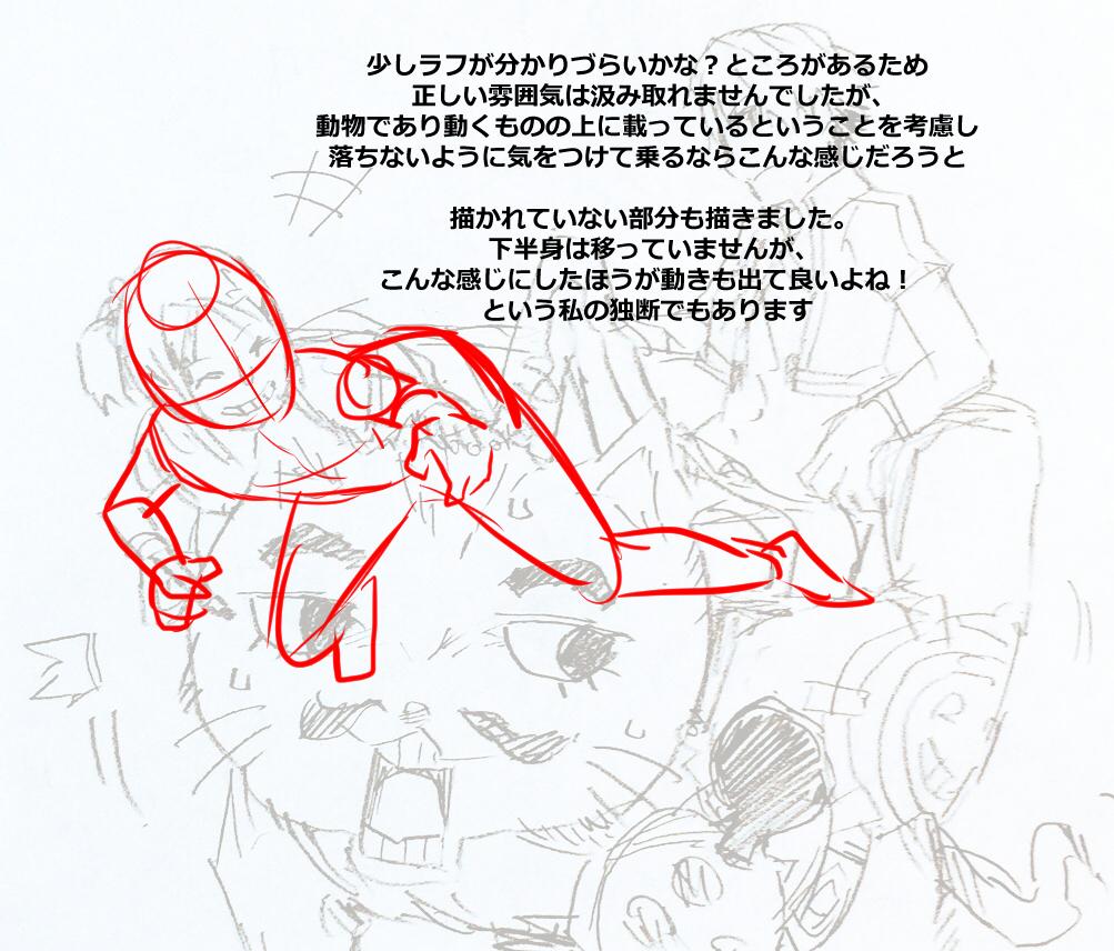 pmCyle4I_05.jpg