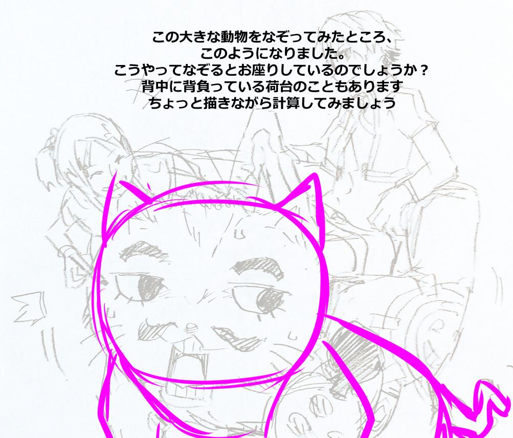 pmCyle4I_06.jpg