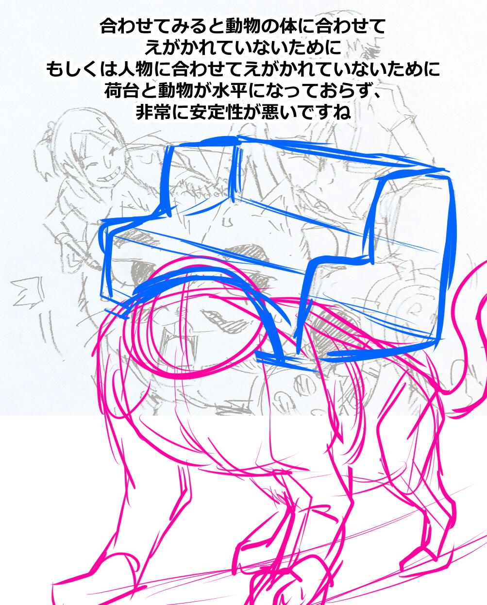 pmCyle4I_09.jpg