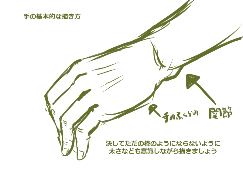 pmCyle4I_19.jpg