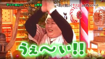 マツコの知らない しゃべる鳥の世界 梅川千尋さん