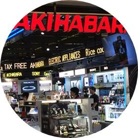 3)③免税店で