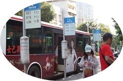1,これからバスでIMG_3316