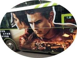 バスの絵IMG_5561