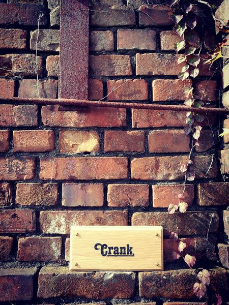 crank hp (8)-002