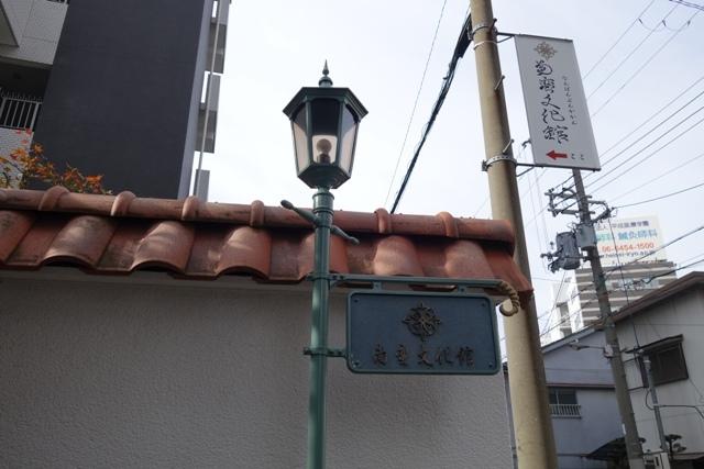 南蛮文化館ー1