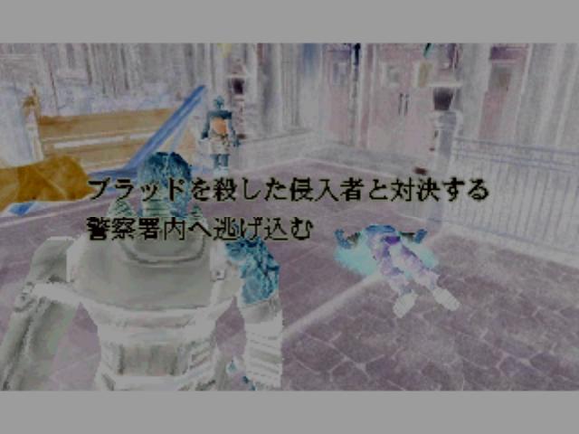 bio3_140_2.jpg