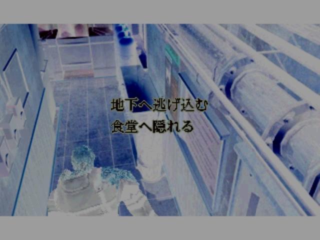 bio3_160.jpg