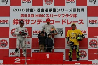 2016 鈴鹿NGK杯 (11)