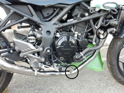 Ninja250SL   jp250 レース用 (3)