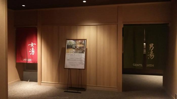 神戸シェラトン部屋 (9)