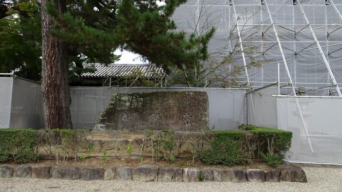 奈良観光 (11)