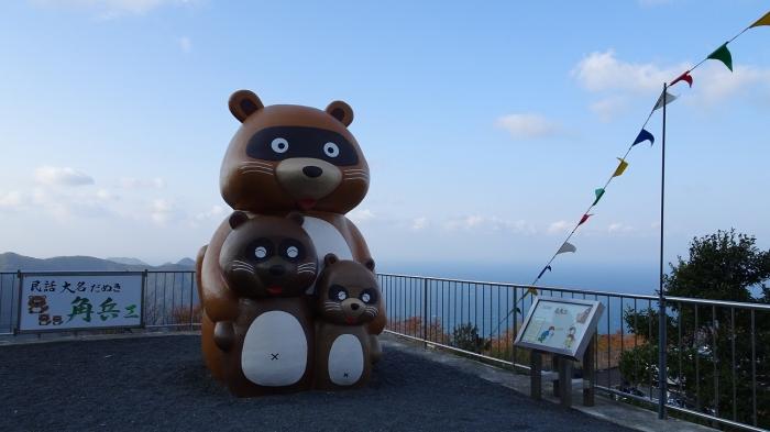 三方五湖 (2)