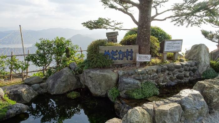 三方五湖 (5)