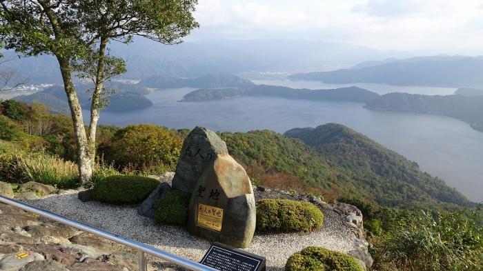 三方五湖 (4)