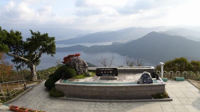 三方五湖 (9)