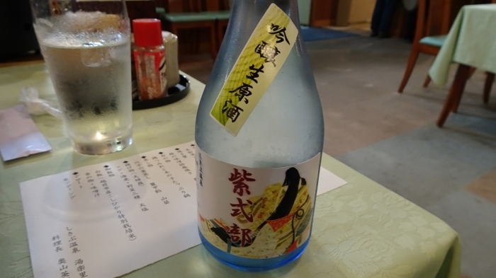 湯楽里食事 (11)