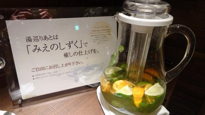 合歓風呂 (3)