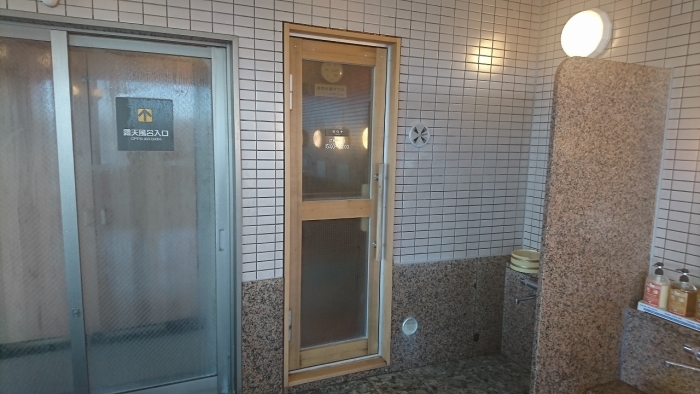 豊浜風呂 (7)