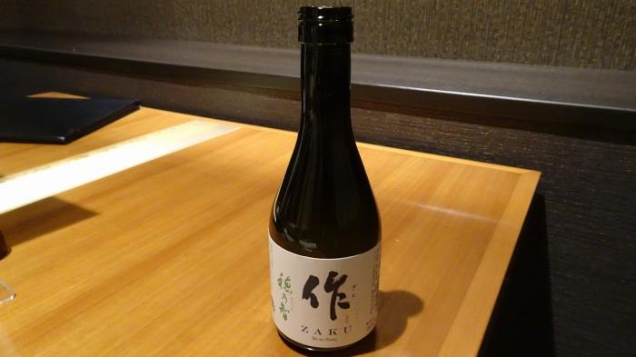 豊浜食事 (5)