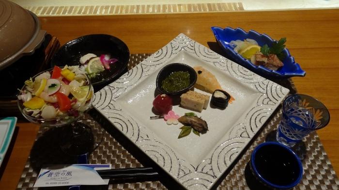 豊浜食事 (1)