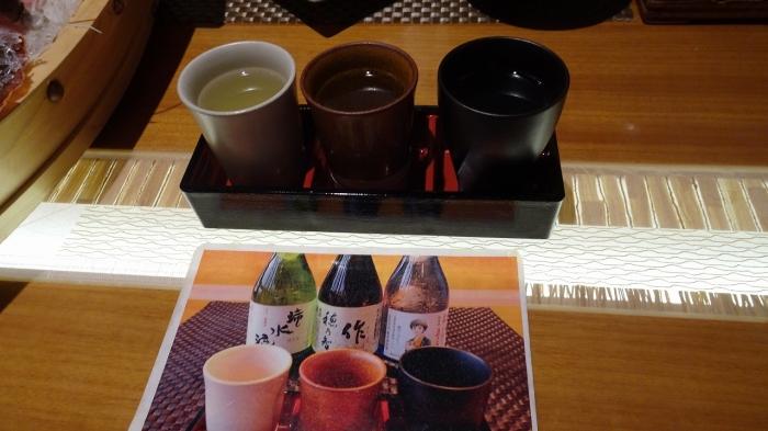 豊浜食事 (3)