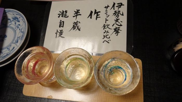 浦島食事 (2)