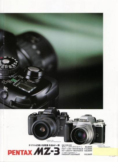 170206 MZ-30001