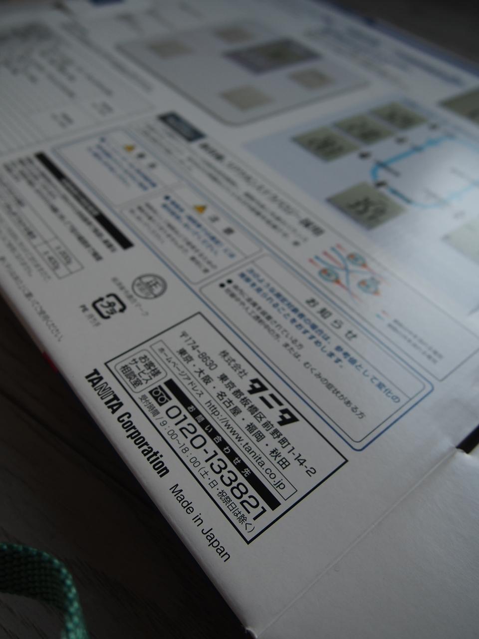 PC256227.jpg