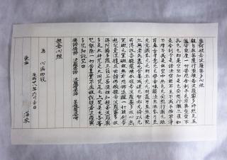 s_2016-6-30(38)明王院2017-1-21