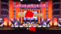 IMG_0178改_R