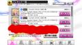 IMG_0179改_R