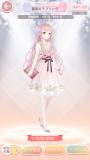 ニキ薔薇のラブソング01-01