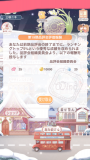 ニキ薔薇のラブソング02-02
