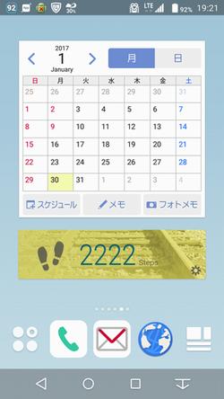 201701_screenshot.png