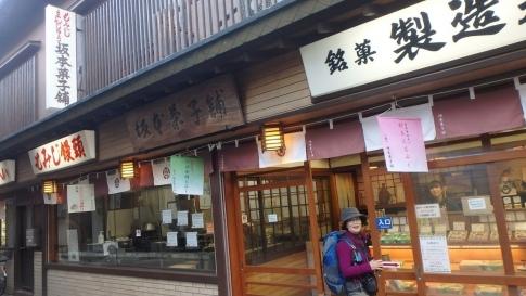 新年安全祈願登山(弥山) 018-001