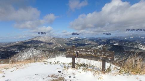 SYK(山遊会)深入山 005-002