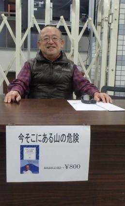 岩崎元郎さん 002-001