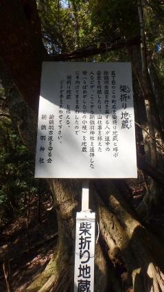 淡路島・諭鶴羽山 017-001