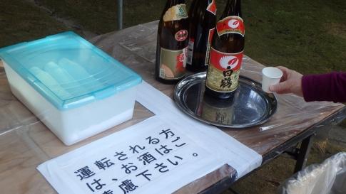 淡路島・諭鶴羽山 025
