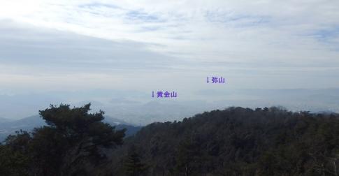 呉裟々宇山 005-002
