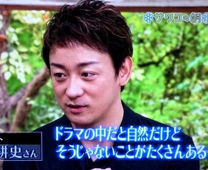 sawako2.jpg