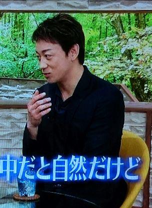 sawako3.jpg