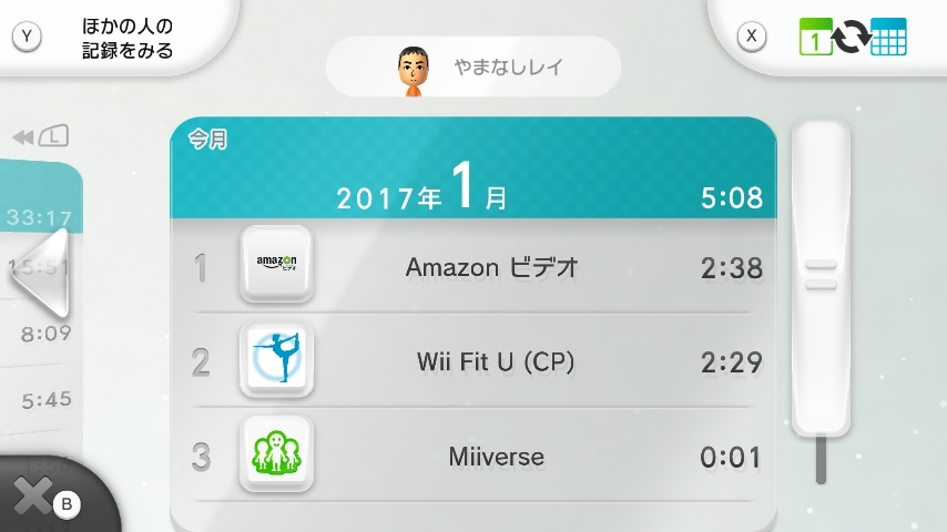 WiiU_screenshot_GamePad_004C0_201701310008199d2.jpg