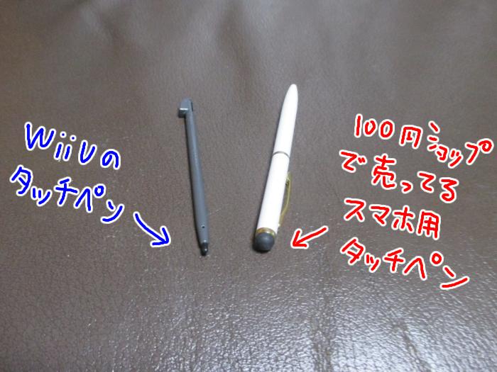 pensaki1-3.jpg