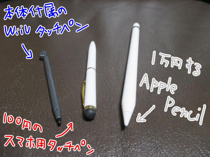 pensaki2-3.jpg
