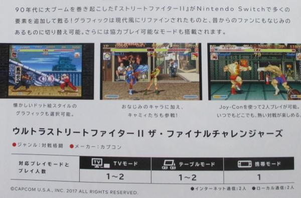 switch5.jpg