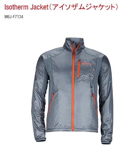 isotherm_jacket.jpg